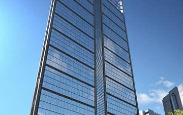 City Square (BHP Building)